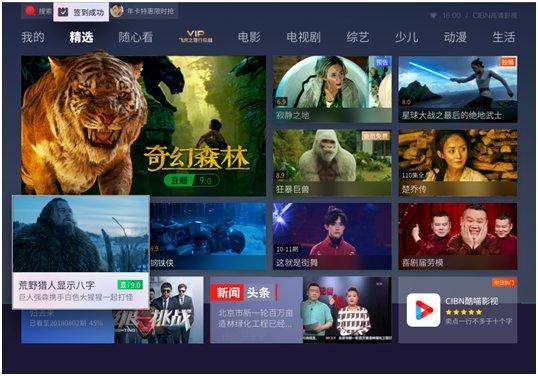 酷喵6.0全新上线,短视频极速观看分分钟快进当红好剧