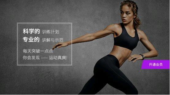 动起来还是继续做胖子?当贝健身版本升级陪你更好锻炼