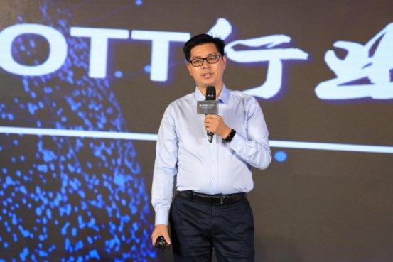 解决OTT大屏行业痛点,勾正数据发布OTT全链路方案