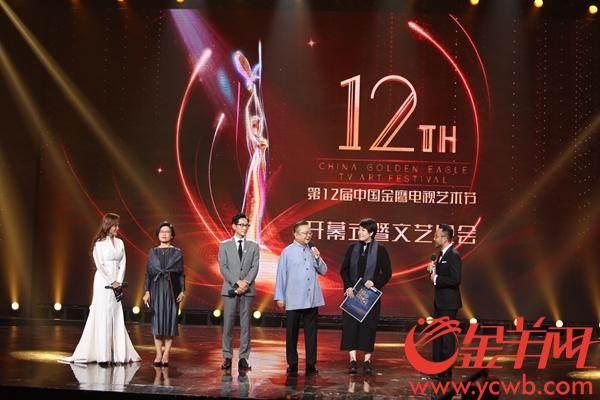 第12届金鹰电视艺术节开幕,迪丽热巴荣获金鹰女神