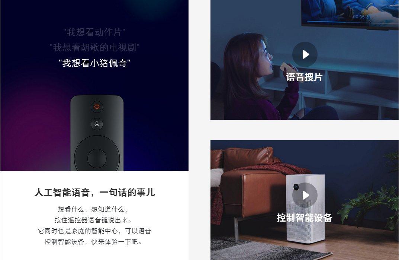 小米电视4C/4X/4S/4S PRO新品首发:最低售价1599元起