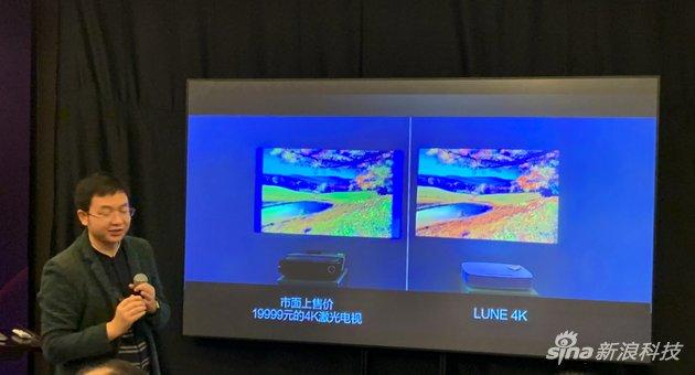 极米发布全新一代激光电视新品:支持4K分辨率 售价12999元