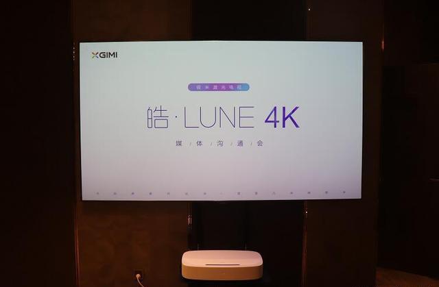 极米推出万元4K激光电视,官宣上半年销量超越爱普生