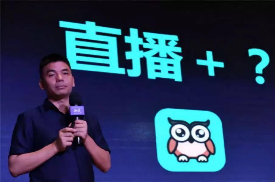 线上音乐营收不平衡,直播拯救中国音乐平台_-_热点资讯-货源百科88网