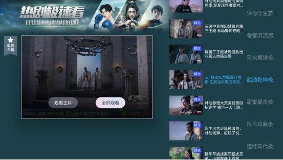 酷喵影视全新升级 短视频倍速播放功能让大屏追剧更爽