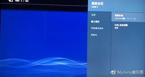 索尼电视声音设置的常用操作 赶紧Get起来!