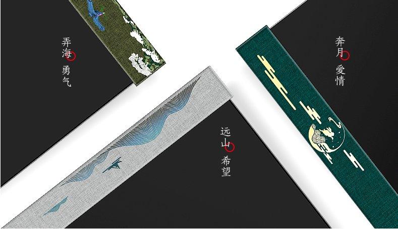 创维发布首台刺绣电视H10:搭载AI-Link Bar 支持4K HDR
