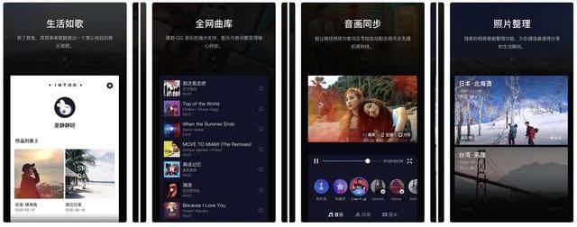 腾讯新推音乐短视频应用音兔,短视频行业竞争加剧