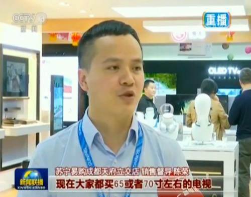 苏宁智慧零售获央视点赞,场景化服务推动消费升级