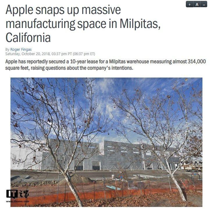 苹果加州购买制造用地:或为苹果汽车做准备
