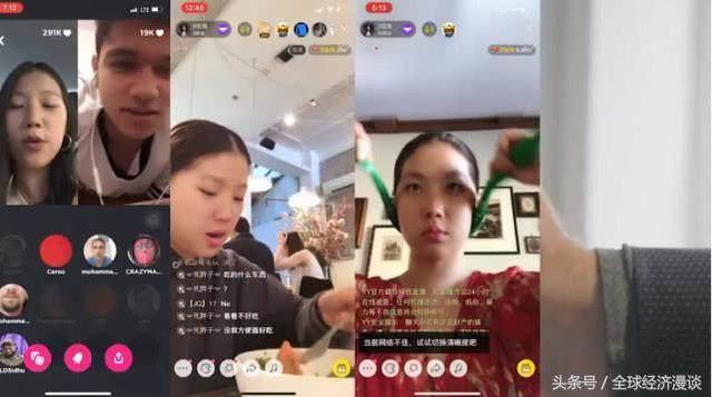海外版抖音受海外追捧,活跃用户远超Twitter