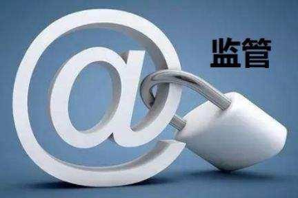 严厉打击侵权盗版 国家版权局查了20家网站、8家网盘