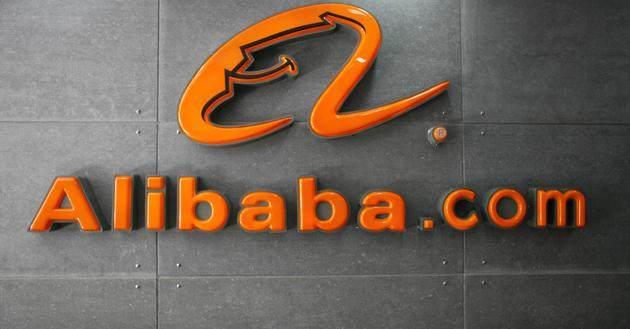 阿里巴巴在伦敦设立两个数据中心 进一步拓展欧洲云业务