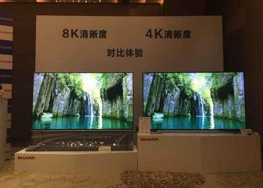 8K电视产品发展迅速,4K电视还未普及就遭淘汰?