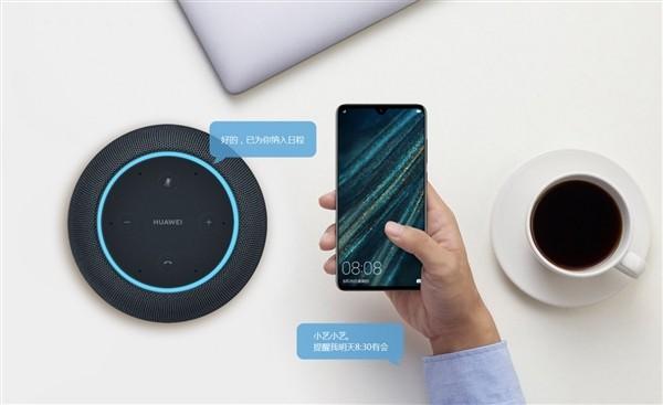 华为AI音箱正式发布:支持语音交互+手机通话,售价399元
