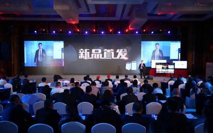 科技早报 长虹推出第六代智能电视;夏普旷视8K电视新品首发