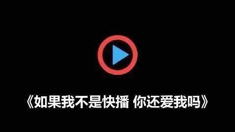 王欣再造视频播放器,Xinplayer能否超越快播