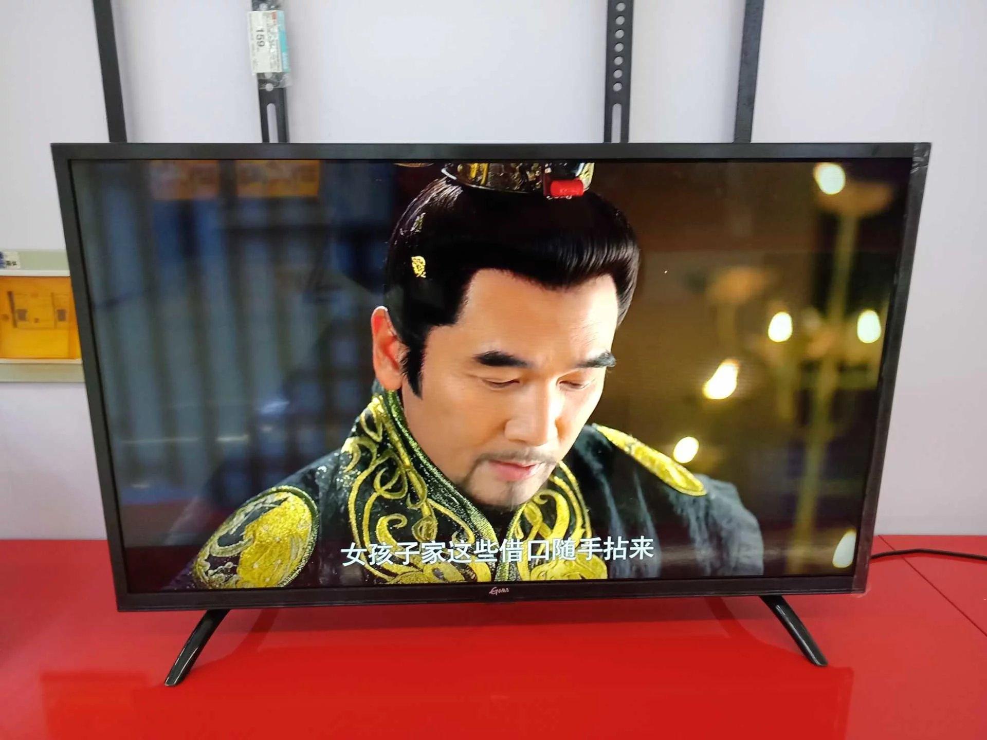 国美彩电怎么样?国美32GM16F智能电视值得买吗?