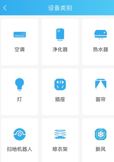 苏宁小Biu智能音箱评测体验 神奇的语音购物你值得拥有