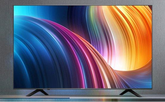 双十一超值选购 55寸电视哪个牌子好