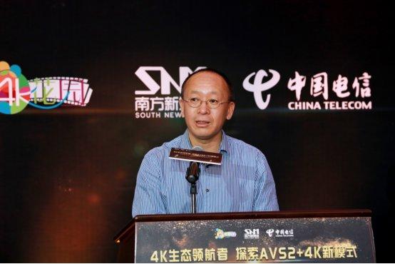 """4K生态领航者 汪峰""""就这样""""演唱会直播启动仪式圆满成功"""