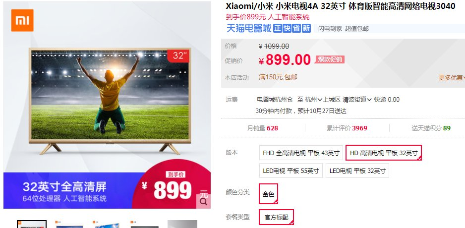 千元就能买到热门智能电视!32寸智能电视推荐