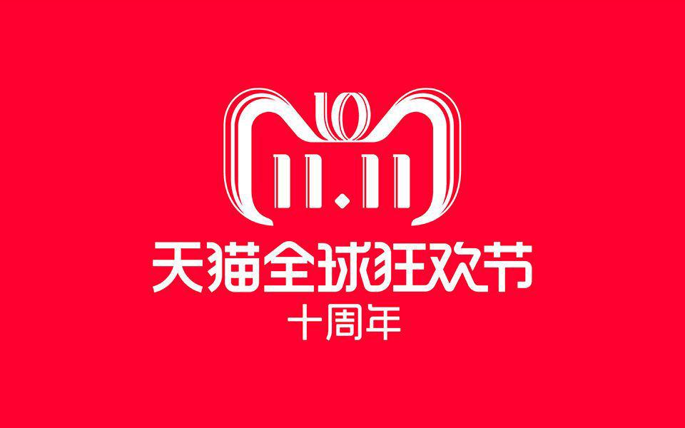 周报|天猫发布双11价格保护机制;长虹首创音箱电视CHiQ Q6A