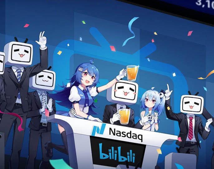 科技早报 mini LED面板有望今年投产;B站全资收购猫耳FM