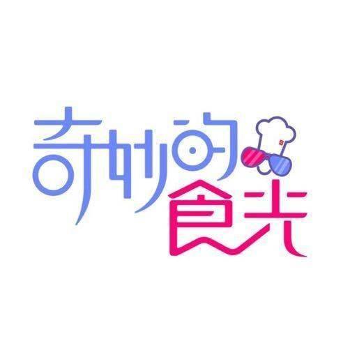 豆瓣网友诋毁综艺《奇妙的食光》遭爱奇艺起诉 索赔50万元