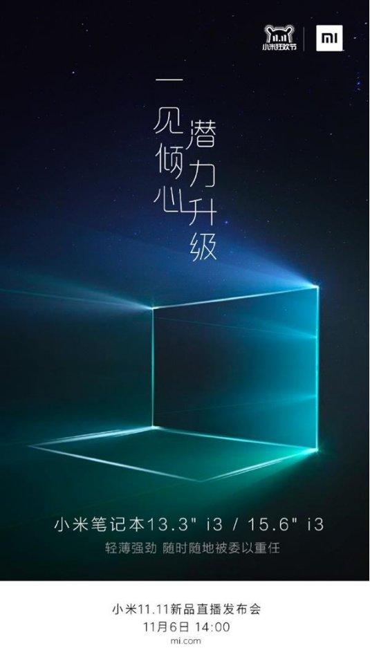 小米电视4 65寸全面屏旗舰版发布,售价5999元