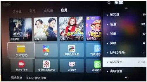 超高性价比!乐视超级电视X50 Pro成双十一爆款