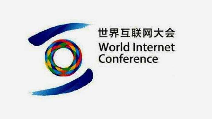 第五届世界互联网大会正式开幕 中外企业机构齐聚乌镇