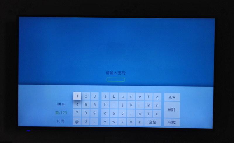 创维55M9怎么安装软件看电视直播教程?