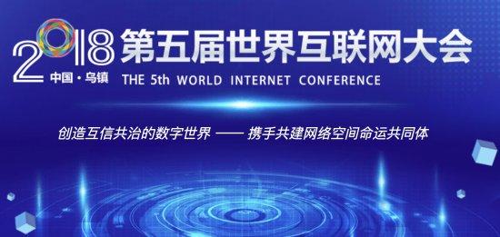 周报|世界互联网大会听大佬谈AI;荣耀造电视目标全国前三