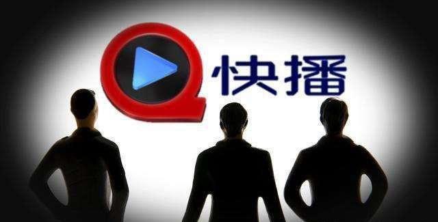 快播王欣获2亿元融资打造新播放器,视频行业风云再现