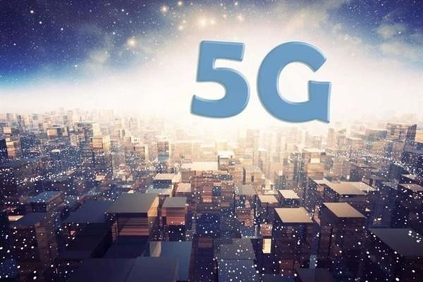 5G商用再提前!中国移动明年上半年将推出5G手机