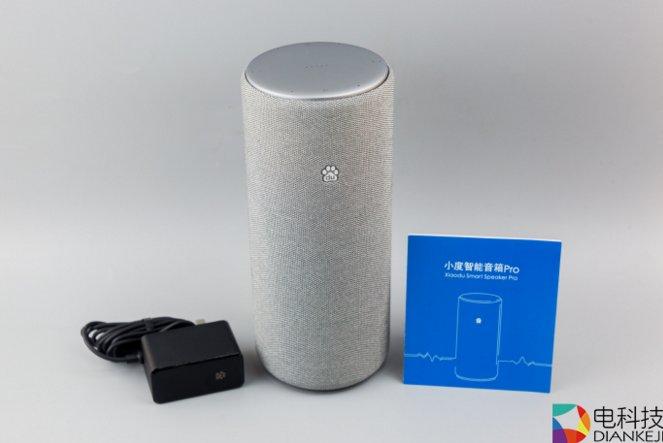 小度智能音箱Pro评测:立体语音操控,设儿童专区内容