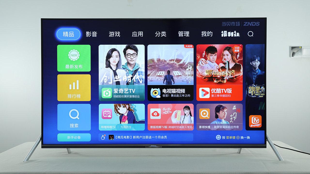 720p投影机_智能电视联网插网线还是连接WIFI?_ZNDS资讯