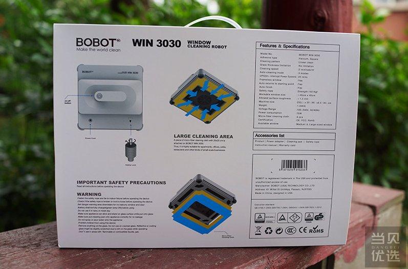 BOBOT WIN3030擦窗机器人体验:高空清洁,安全易用