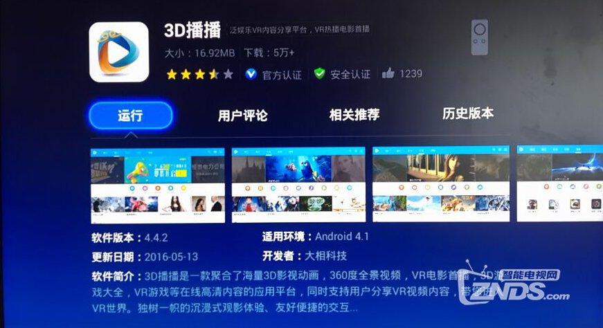普通电视如何看3D电影?教你几招在家就能看3D!