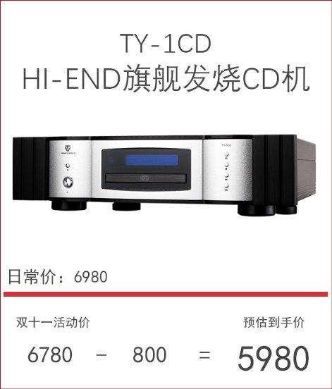 """双11寻找天逸""""锦鲤"""",享幸运免单及系列大奖!"""
