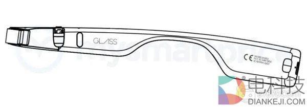 华为研发AR眼镜,惠普发布其新款概念眼镜