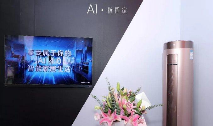 率先让智能家居跨品牌互联 长虹Q6K拉开彩电业新纪元