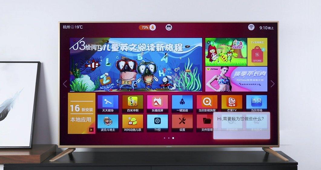 液晶电视PK激光电视,谁将主导彩电市场?
