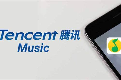 科技早报 富士康回应缩减成本裁员;腾讯音乐或将12月挂牌上市