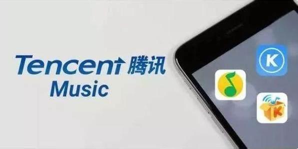 腾讯音乐回应12月初上市传闻:不予置评