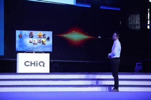 """长虹CHiQ——家电大数据时代的""""淘金者"""""""