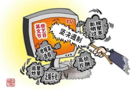 网络视听监管新规落地,视听内容需广电审核通过后才能播出