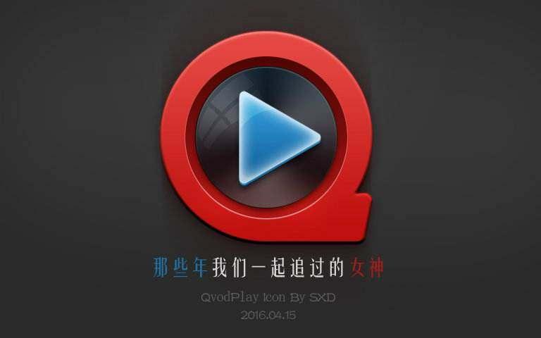 王欣的二次创业与初衷:Xinplayer能否解决视频行业两大痛点?