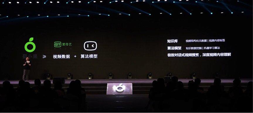 """""""蜀小果""""智能机顶盒发布 有线电视、互联网深度融合"""